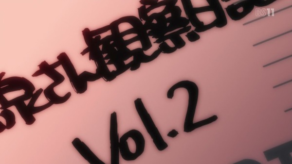 「ラーメン大好き小泉さん」10話 (11)