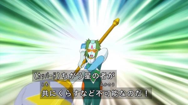 「スター☆トゥインクルプリキュア」37話感想  (74)