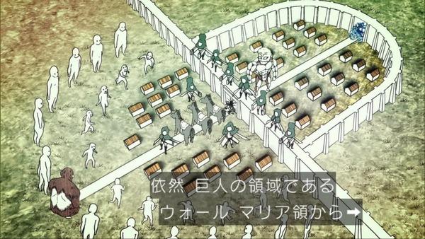 「進撃の巨人」51話感想 (1)