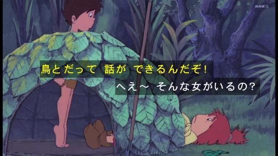 「未来少年コナン」第3話感想 画像 (64)
