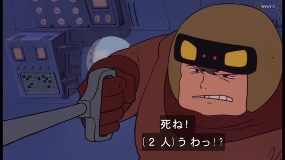 「未来少年コナン」第25話感想(実況まとめ)画像  (51)