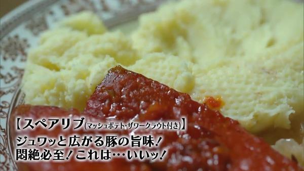 「孤独のグルメ Season8」7話感想 (73)