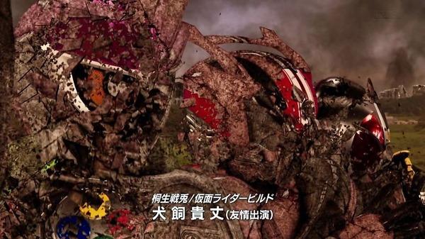 「仮面ライダージオウ」1話  (15)