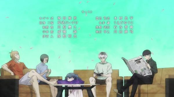 「東京喰種:re」8話感想 (123)