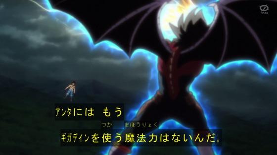 「ダイの大冒険」32話感想 (12)