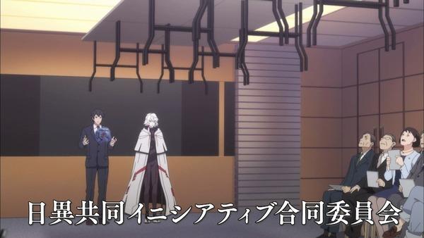 「正解するカド」10話 (91)