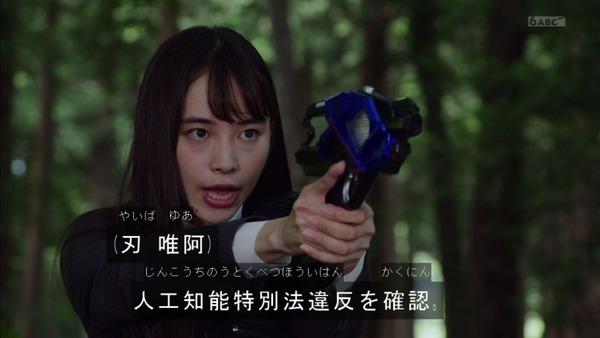 「仮面ライダーゼロワン」第4話感想  (10)