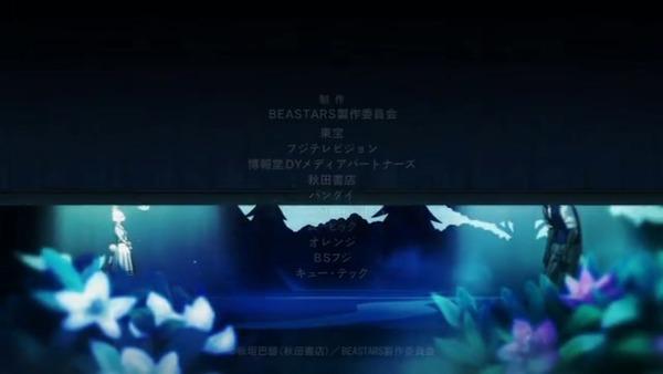 「BEASTARS(ビースターズ)」2話感想  (154)
