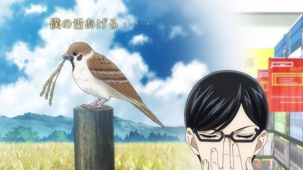 「坂本ですが?」7話感想 (2)