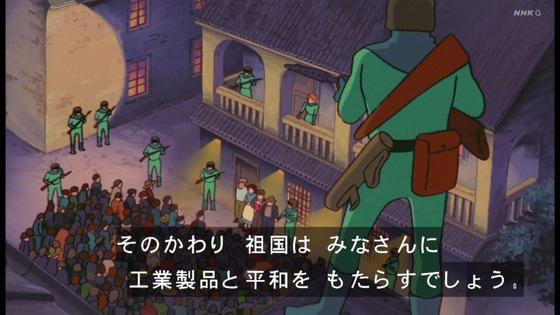 「未来少年コナン」第18話感想 画像 (48)