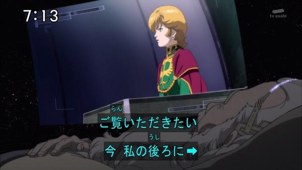 「機動戦士ガンダム ユニコーンRE0096」 (21)