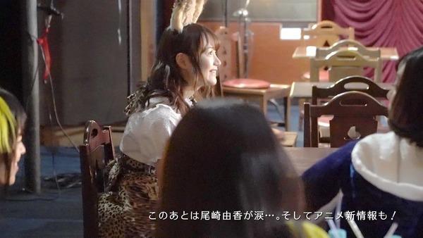 「けものフレンズ2」第0話 (5)