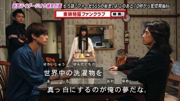 「仮面ライダージオウ」6話感想 (10)