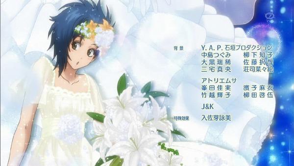 「銀魂」329話 (39)