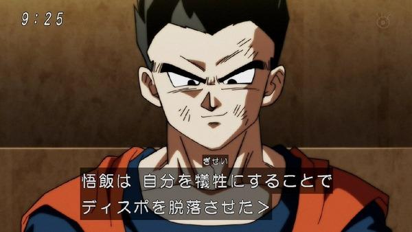 「ドラゴンボール超」124話 (51)