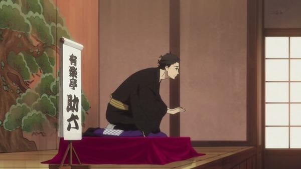 「昭和元禄落語心中」12話感想  (20)