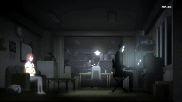 「シュタインズ・ゲート ゼロ」9話感想 (3)