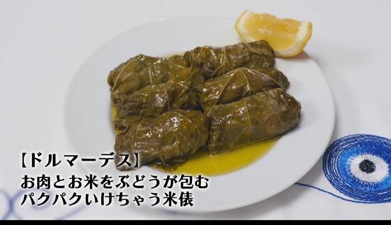 「孤独のグルメ Season9」3話感想 (79)