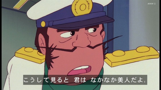 「未来少年コナン」第23話感想 画像 (52)
