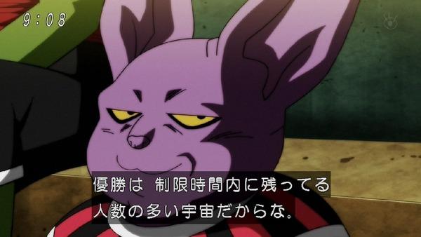 「ドラゴンボール超」113話 (7)