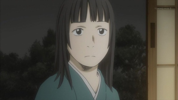 蟲師 (35)