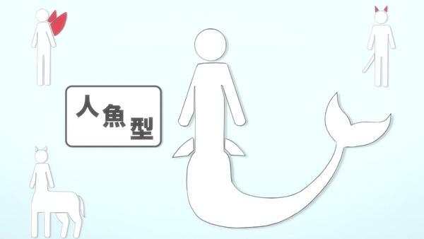 「セントールの悩み」1話 (55)