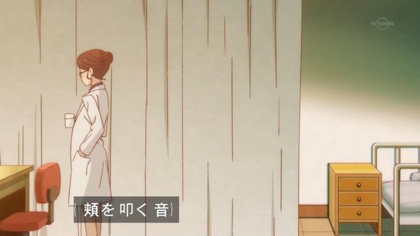 「アイカツスターズ!」15話 (31)