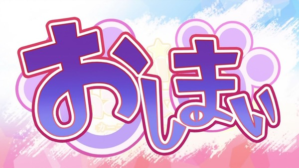 TV版「カーニバル・ファンタズム」第2回 (122)