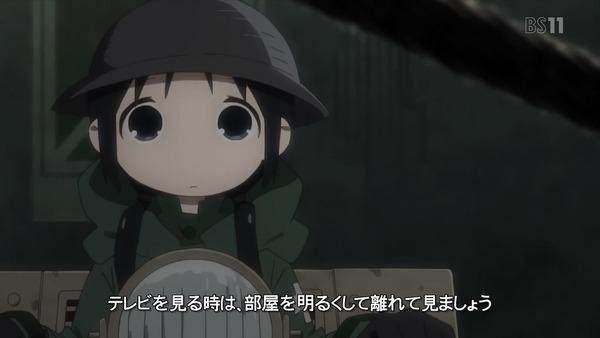 「少女終末旅行」10話 (1)