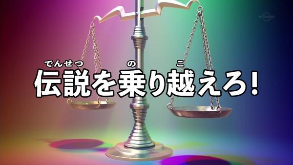 「イナズマイレブン アレスの天秤」23話感想 (2)