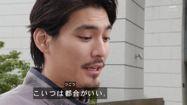 「仮面ライダービルド」5話 (33)