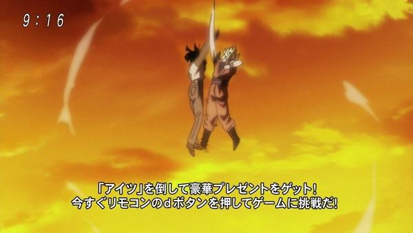 「ドラゴンボール超」86話 (17)