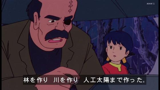 「未来少年コナン」第12話感想 (45)