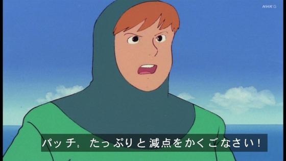「未来少年コナン」第9話感想 (112)