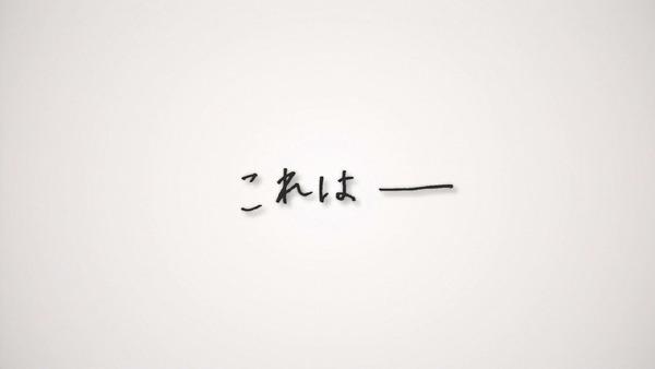 「アリスと蔵六」12話 (53)