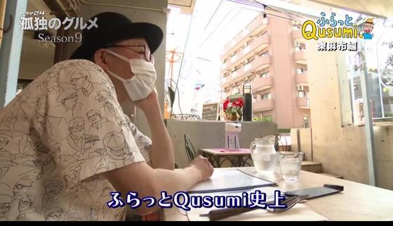 「孤独のグルメ Season9」3話感想 (154)