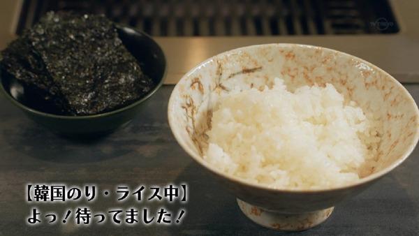 「孤独のグルメ Season6」4話 (41)