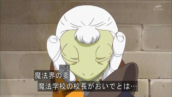「魔法つかいプリキュア!」第20話感想 (7)