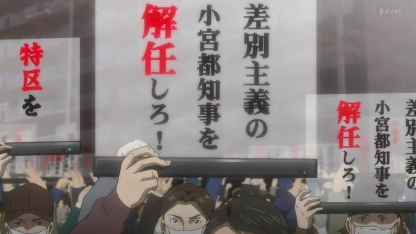 「PSYCHO-PASS サイコパス 3」07話感想 画像 (11)