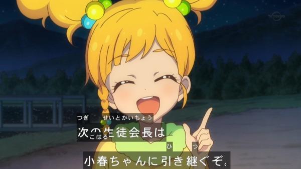 「アイカツスターズ!」第100話 最終回 (54)
