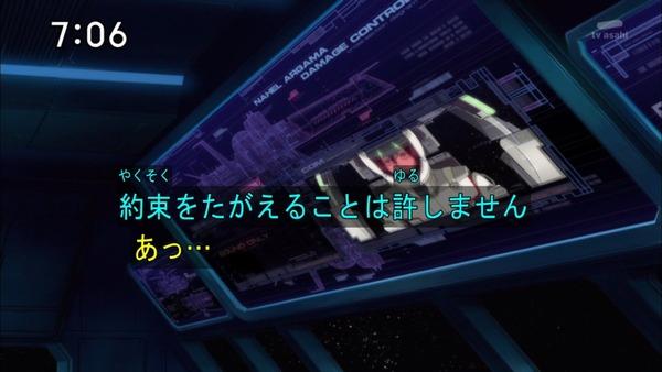 「機動戦士ガンダム ユニコーンRE0096」 (7)