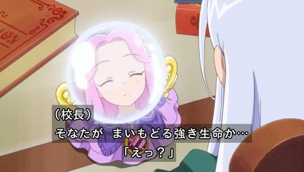 「魔法つかいプリキュア!」第23話 (67)