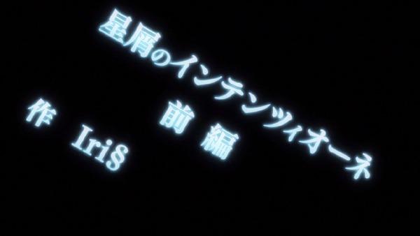 「ステラのまほう」 (15)