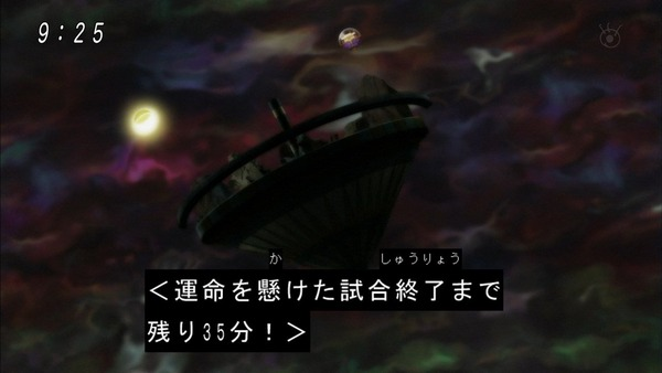 「ドラゴンボール超」104話 (30)