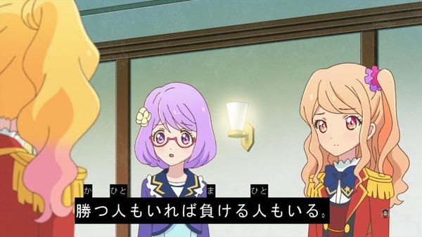 「アイカツスターズ!」第92話 (21)