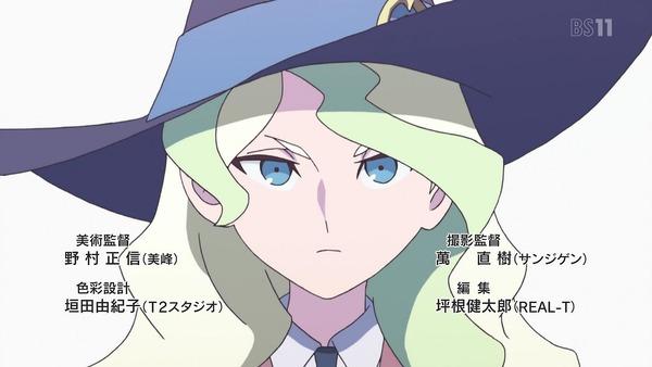 「リトルウィッチアカデミア」14話 (12)
