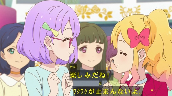 「アイカツスターズ!」第97話 (99)