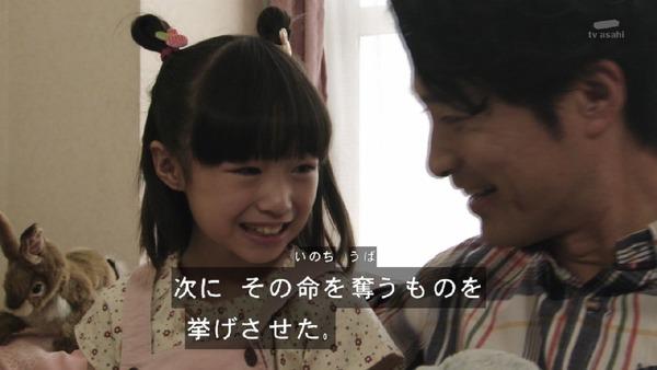 「仮面ライダービルド」41話感想 (55)