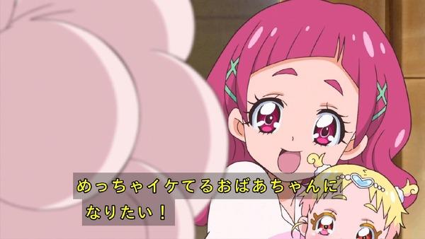 「HUGっと!プリキュア」29話感想 (57)