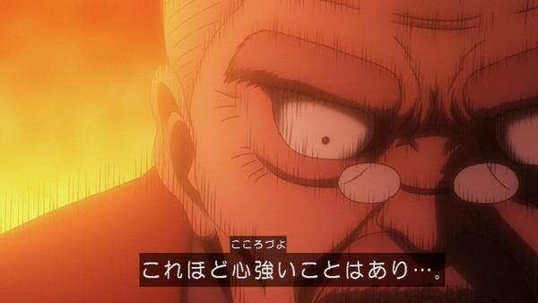 銀魂゜ (35)
